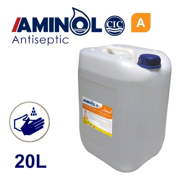 گالن 20 لیتری آمینول A