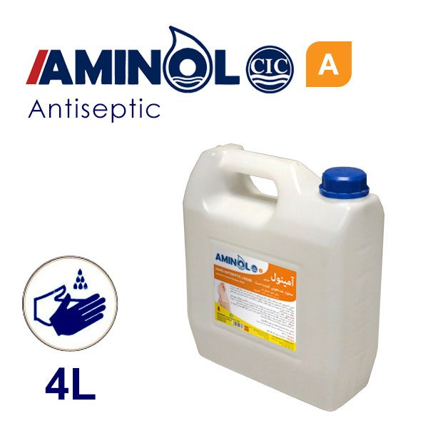 گالن 4 لیتری آمینول A