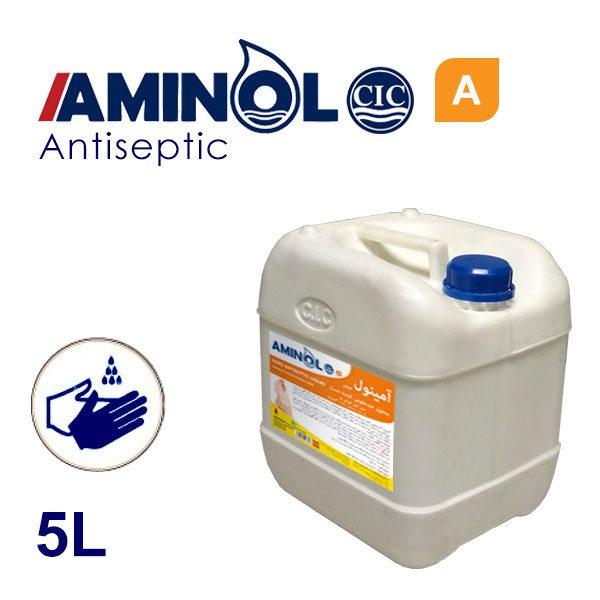 گالن 5 لیتری آمینول A