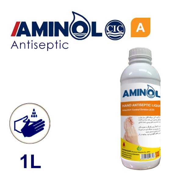 َAminol A 1L Bottle