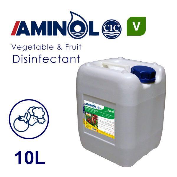 گالن 10 لیتری ضد عفونی کننده سبزیجات و میوه آمینول V