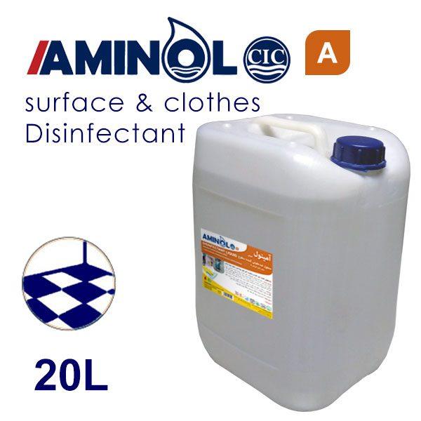 گالن 20 لیتری آمینول B - ضد عفونی کننده سطوح و البسه