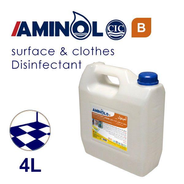 گالن 4 لیتری آمینول B - ضد عفونی کننده سطوح و البسه