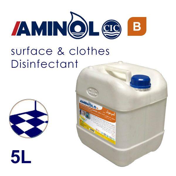 گالن 5 لیتری آمینول B - ضد عفونی کننده سطوح و البسه