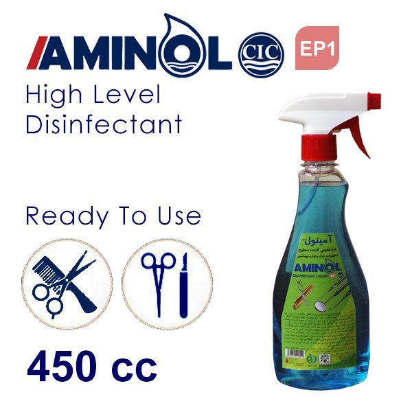 بطری اسپری 450 سی سی آمینول EP1 ضدعفونی کننده ابزار و وسایل آرایشگاه و دندانپزشکی