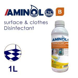 بطری 1 لیتر آمینول بی ( صنعتی )